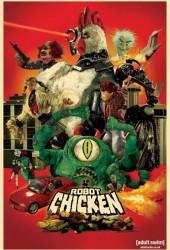 Робоцып (Robot Chicken)