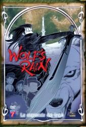 Волчий дождь (Wolf's Rain)