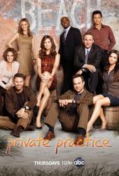 Частная практика (Private Practice)