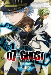 Седьмой Дух (07-Ghost)