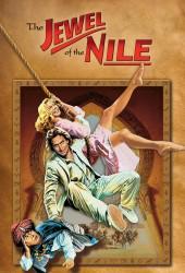 Жемчужина Нила (The Jewel Of The Nile)