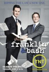 Франклин и Бэш (Franklin & Bash)