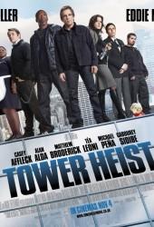 Как украсть небоскрёб (Tower Heist)