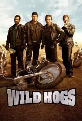 Реальные Кабаны (Wild Hogs)