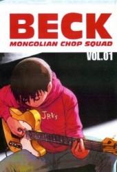 Бек (Beck - Mongolian Chop Squad)