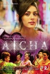 Айша (Aïcha)