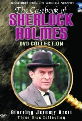 Архив Шерлока Холмса (The Case-Book of Sherlock Holmes)