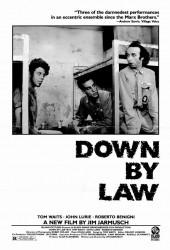 Вне закона (Down by law)