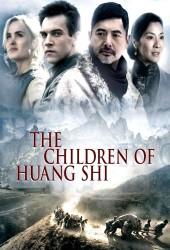 Дети Хуанг Ши (The Children of Huang Shi)