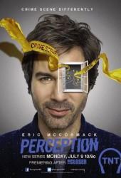Восприятие (Perception)
