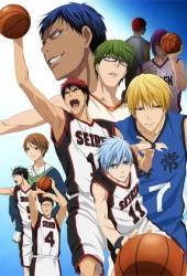 Баскетбол Куроко (Kuroko no Basuke)