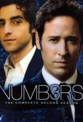 Числа (Numb3rs)