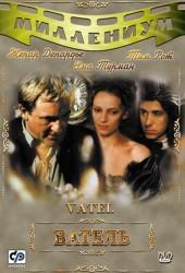 Ватель (Vatel)