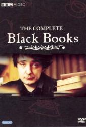 Книжный магазин Блэка (Black Books)