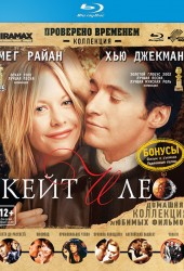 Кейт и Лео (Kate & Leopold)