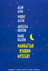 Загадочное убийство в Манхэттэне (Manhattan Murder Mystery)