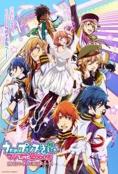 Поющий принц: реально 2000% любовь (Uta no Prince-sama: Maji Love 2000%)