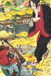 Хладнокровный Ходзуки (Hoozuki no Reitetsu)