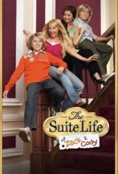 Всё тип-топ, или Жизнь Зака и Коди (The Suite Life of Zack and Cody)