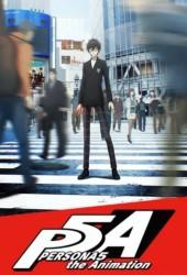Персона 5 (Persona 5)