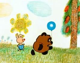 Куда идём мы с Пятачком - Большой-большой секрет! И не расскажем мы о нём, О, нет, и нет и...  - Да. У тебя есть зонтик?