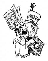 Здесь были и «Деловая смекалка», «Газета для толстеньких», и «Газета для тоненьких», и «Газета для умных», и «Газета для дураков». Да, да! Не удивляйтесь: именно «для дураков». Некоторые читатели могут подумать, что неразумно было бы называть газету подобным образом, так как кто станет покупать газету с таким названием. Ведь никому не хочется, чтобы его считали глупцом. Однако жители на такие пустяки не обращали внимания. Каждый, кто покупал «Газету для дураков», говорил, что он покупает ее не потому, что считает себя дураком, а потому, что ему интересно узнать, о чем там для дураков пишут. Кстати сказать, газета эта велась очень разумно. Всё в ней даже для дураков было понятно. В результате «Газета для дураков» расходилась в больших количествах…