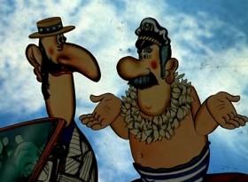 Мы в некотором роде не совсем гавайцы. Скорее даже, совсем не гавайцы…