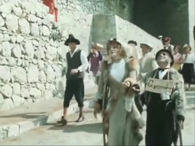 Подайте бедному слепому коту Базилио и хромой лисе Алисе!