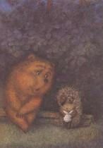 Вот и сегодня Ёжик сказал Медвежонку: — Как всё-таки хорошо, что мы друг у друга есть! Медвежонок кивнул. — Ты только представь себе: меня нет, ты сидишь один и поговорить не с кем. — А ты где? — А меня нет. — Так не бывает, — сказал Медвежонок. — Я тоже так думаю, — сказал Ёжик. — Но вдруг вот — меня совсем нет. Ты один. Ну что ты будешь делать?.. — Переверну все вверх дном, и ты отыщешься! — Нет меня, нигде нет!!! — Тогда, тогда… Тогда я выбегу в поле, — сказал Медвежонок. — И закричу: «Ё-ё-ё-жи-и-и-к!», и ты услышишь и закричишь: «Медвежоно-о-о-ок!..». Вот. — Нет, — сказал Ёжик. — Меня ни капельки нет. Понимаешь? — Что ты ко мне пристал? — рассердился Медвежонок. — Если тебя нет, то и меня нет. Понял?…